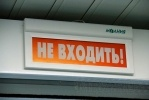 Петербургские онкологи провели уникальную операцию: Фоторепортаж