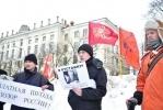 День Гнева против платного образования прошел у метро «Парк Победы»: Фоторепортаж