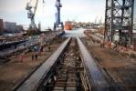 В Петербурге спустили на воду научное судно: Фоторепортаж