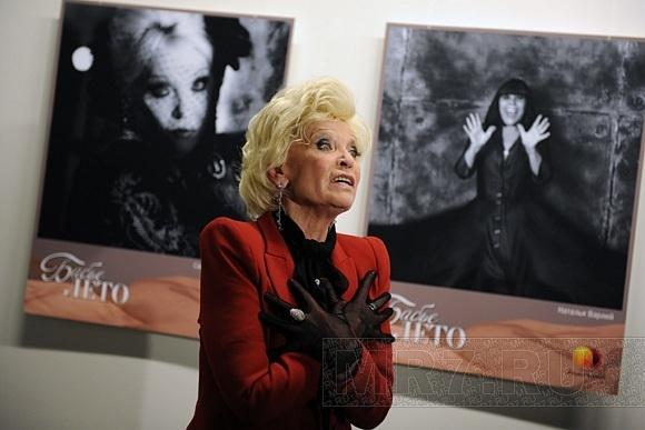Великих советских актрис можно увидеть в «Эрарте»: Фото