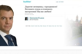 Дмитрий Медведев поздравил женщин в Twitter