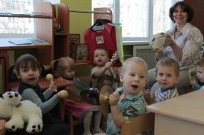 В Красногвардейском районе больше нет очереди в детские сады