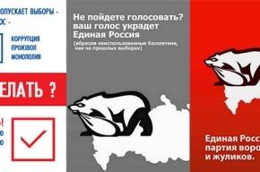 Навальный распиарил «Единую Россию?