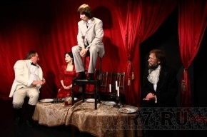 В театре имени Малыщицкого прошла премьера спектакля «Танго»