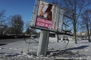 ДТП с машиной Марины Малафеевой: фото места трагедии