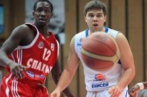 Красно-белые выиграли в Красноярске