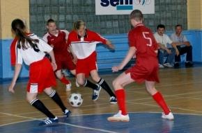 Девушек-футболисток поздравят в спорткомплексе МЧС