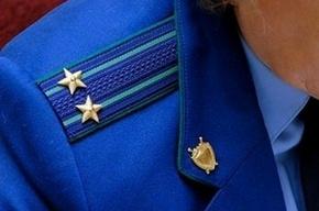 Прокурор Волосовского района потребовала наказать милиционеров за халатность