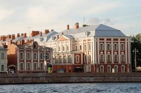 Аноним сообщил о минировании здания Двенадцати коллегий