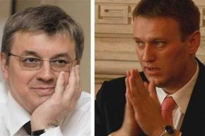 Блогер Навальный проведет открытую дискуссию с ректором ВШЭ Кузьминовым