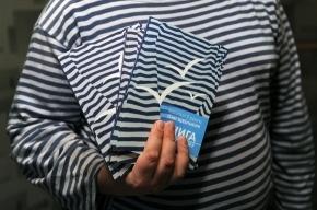 В Петербурге издана «Книга про тельняшку»