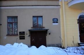 Защитники дореволюционных названий назвали улицу Рылеева Спасской