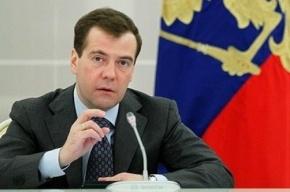 Дмитрий Медведев подписал закон, либерализующий уголовное законодательство