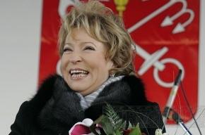 Матвиенко назначила начальников в двух районах