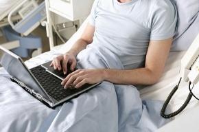 Медики ищут добровольцев для участия в исследованиях