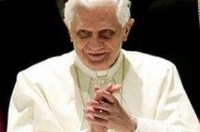 Папа Римский простил евреев