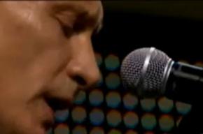 Владимир Путин в курсе дела о пропаже выручки от благотворительного концерта