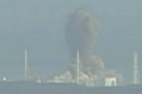 WikiLeaks рассказал о японской ядерной катастрофе
