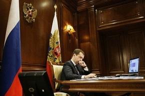 Дмитрий Медведев уволил шестерых генералов МВД