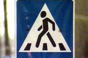 На Колпинском шоссе «потерялся» пешеходный переход