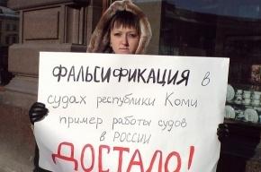 В российских столицах пройдут пикеты в поддержку Григория Чекалина