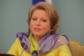 Матвиенко покинула заседание правительства, не записавшись к офтальмологу
