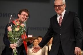 В Петербурге вручили Молодежную премию