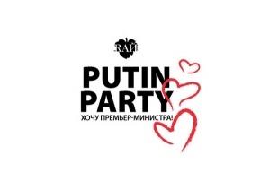 С вечеринкой «Putin Party» пообещал разобраться Дмитрий Песков