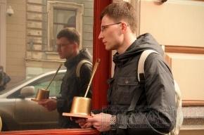 В Петербурге вручили «Золотой ершик»