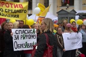 В интернете удаляют обращение петербургской детворы к президенту Медведеву