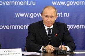 Путина спросили про ПИЗДЮН