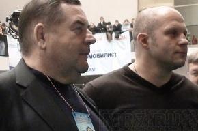 Дружининский: Шестаков принял запрос о Емельяненко только после приведённых специалистом аргументов