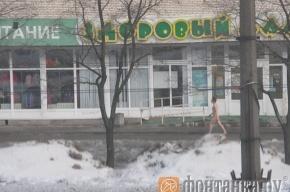 По проспекту Ветеранов ходит голый мужчина