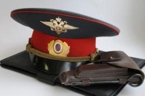 В Петербурге завели дело на капитана милиции