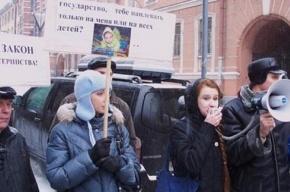 Женщины Петербурга завтра выйдут на митинг «полными гнева»