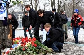 Фанаты возложили цветы к месту гибели Марины Малафеевой