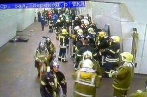 Со дня терактов в московском метро исполнился год