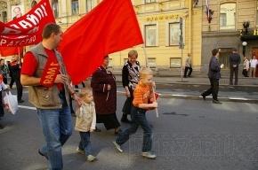 Крым просится в СССР