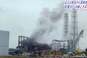Над АЭС «Фукусима-1» поднялся черный дым
