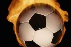Футбольный сезон в Петербурге открыли русский и бразилец