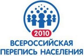 Население России сократилось на два миллиона человек