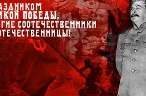Станет ли «план десталинизации» планом Медведева?