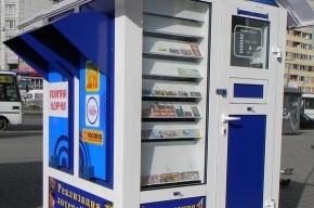 Молодой человек испортил клеем лотерейный ларек у «Приморской»