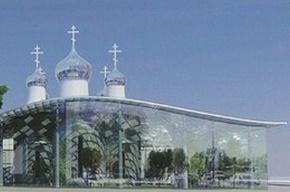 Неподалеку от Эйфелевой башни построят православную церковь