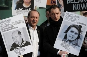 Голливудские звезды выступили против политики Лукашенко