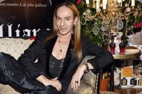 «Christian Dior» уволил Джона Гальяно