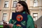 Прокремлевская молодежь расстреляла «коррупционера»: Фоторепортаж