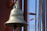 Венесуэльский парусник «Симон Боливар» прибыл в Петербург: Фоторепортаж
