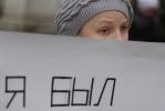 Посещение маршей влияет на гендерную принадлежность?: Фоторепортаж