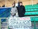 «Карелия» поселилась на «Петровском» до июня: Фоторепортаж